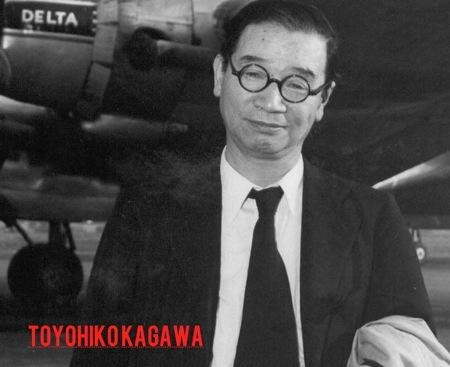 ToyohikoKagawa