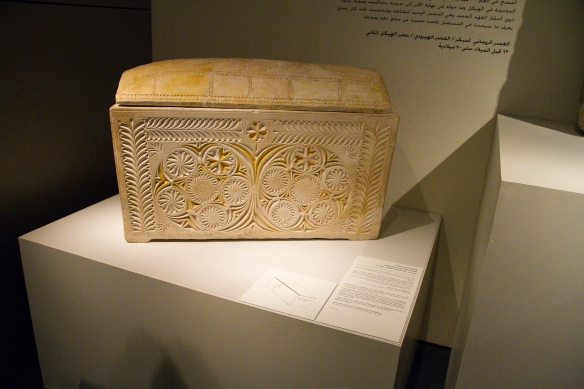 The ossuary (bone box) of Caiaphas, Jerusalem Museum, taken Aug. 2014